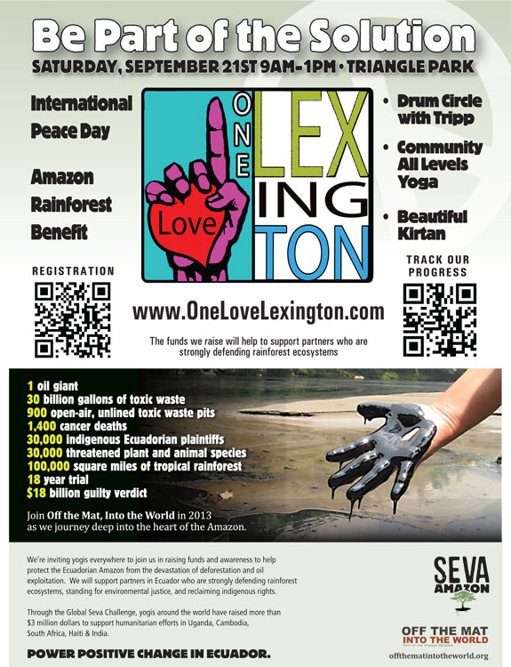 OneLexington-Sep-13-FlyerWEB